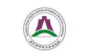 浙江清华长三角研究院